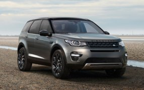 Tappetini Landrover Discovery Sport