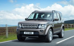 Landrover Discovery  Tipo 4 Facelift